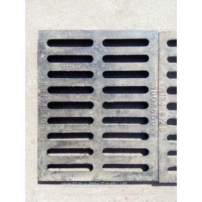 湘西益阳怀化长沙铸铁排水沟盖板地下车库厨房洗车房