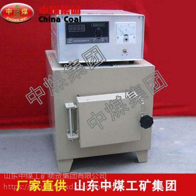 箱式电阻炉,箱式电阻炉型号齐全,ZHONGMEI