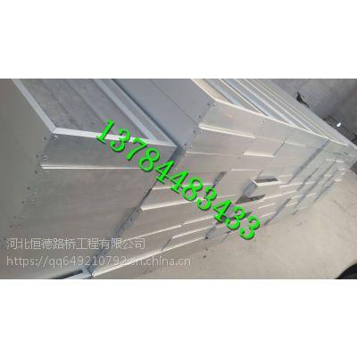 晋城小区/桥梁声屏障隔音墙吸音板厂家直销