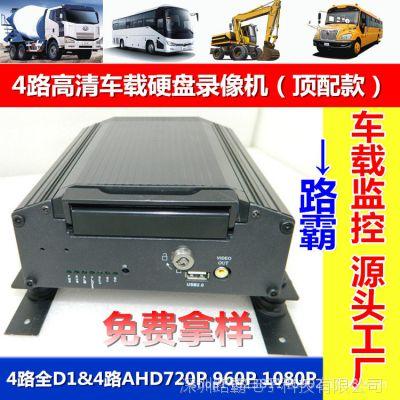 路霸车载监控录像机支持对接公交车报站器与广告机LED工厂4路硬盘