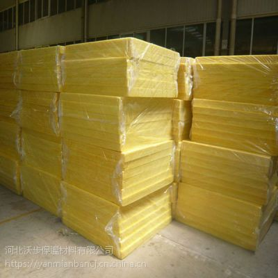 防城港[高密度玻璃棉板指定厂家]实时报价