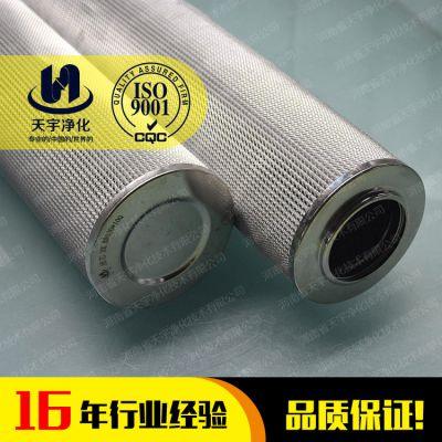 替代东汽风电齿轮箱液压油过滤器滤芯 FD70B-602000A015