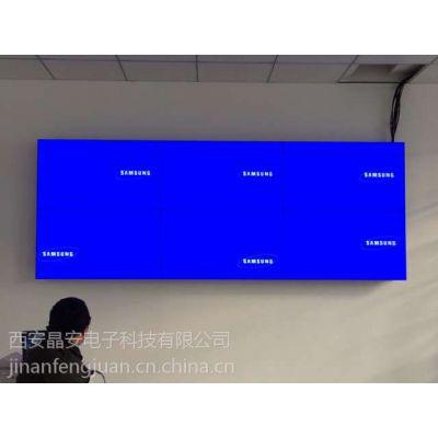 LG液晶拼接屏/海康液晶拼接屏/液晶拼接屏厂家/晶安电子