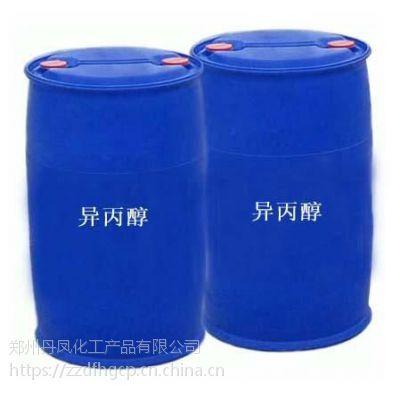 河南郑州丹凤化工,专业批发,优级品异丙醇《密度0.7855》,厂家直销,质优价廉