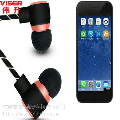 东莞厂家VISER华为畅玩6X 5X低音炮高端耳机