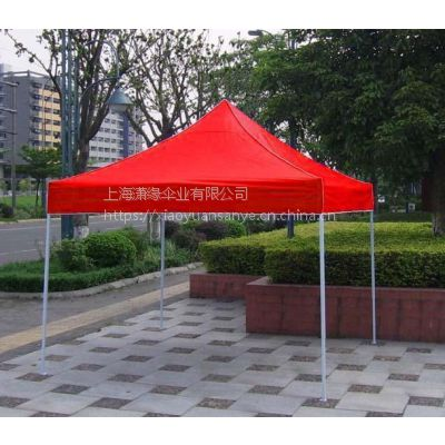 供应户外四脚遮阳伞篷、户外活动促销用四脚广告折叠篷定做厂家