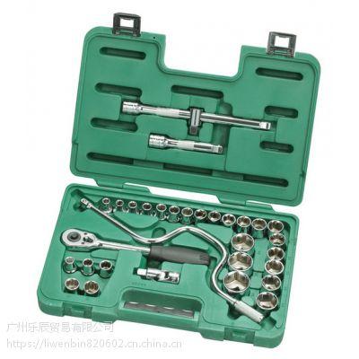 广州黄埔区正品世达工具 32件套12.5mm系列套筒组套09099