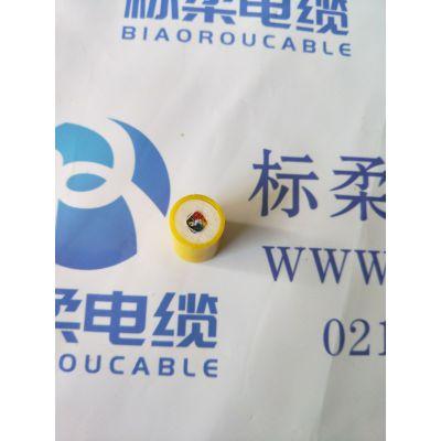 上海标柔零浮力+光纤PUR水上漂浮电缆制造厂家。