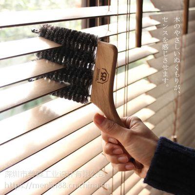 家居日用产品外观设计-美霖工业设计专属订制