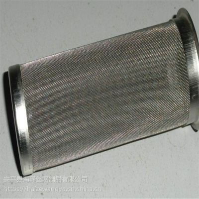 厂家直销竹花编织不锈钢密纹网 反差编织不锈钢密纹网