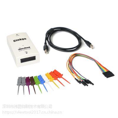 纬图Ginkgo USB-I2C/SPI适配器