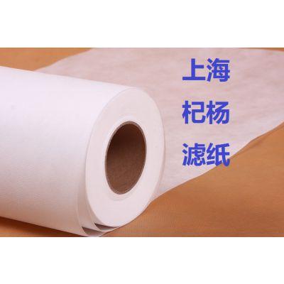 上海杞杨-拉丝油过滤纸-拉丝机过滤布-拉伸油滤纸-专业滤纸厂家