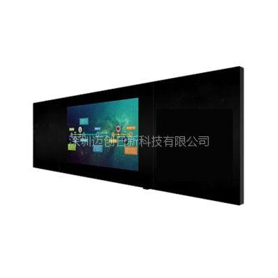 纳米触控黑板/智慧黑板/多媒体教室黑板/65-86寸一体机/智能黑板