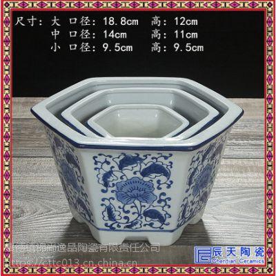 陶瓷落地青花瓷花盆三件套 简约中国风种花花盆工程绿化装饰盆