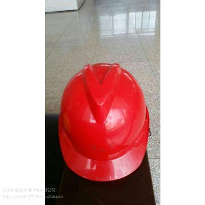 嘉泰批发玻璃钢安全帽 工地安全帽 铁路用