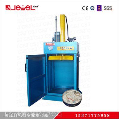 供应 佳宝牌 JPY-T30 油漆桶打包机