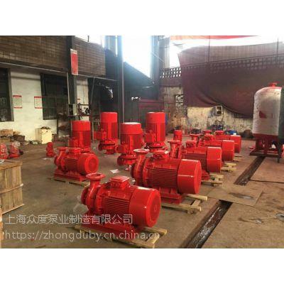 卧式离心消防泵厂家 XBD12.5/10G-W 37KW 湖南常德泵业 不阻塞