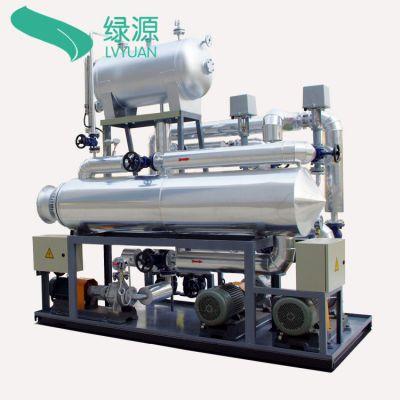 供应防爆电加热导热油化工反应釜加热导热油
