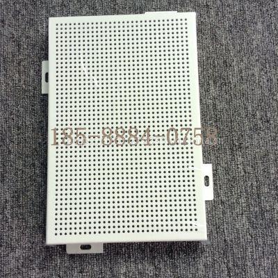 浙江氟碳铝单板 冲孔铝单板 加工定做 品质一流