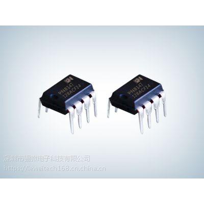 芯朋微电源icPN8147集成电路芯片_电源适配器ic方案厂家直销