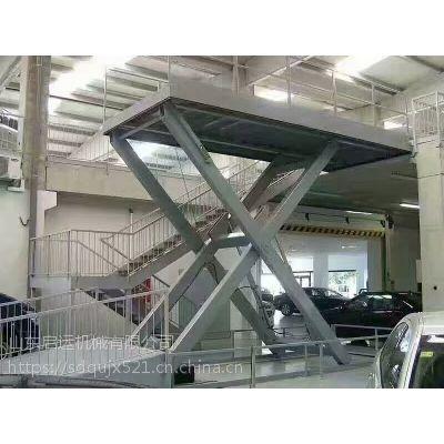 台州市 玉溪市固定式升降台 货物起重机 启运液压货梯 汽车剪叉式举升机