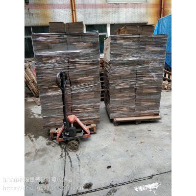 东莞寮步凫山纸箱厂