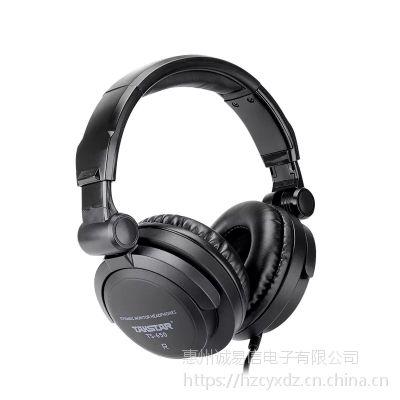 Takstar/得胜 TS-650 监听耳机 头戴式电脑音乐网络K歌录音耳机
