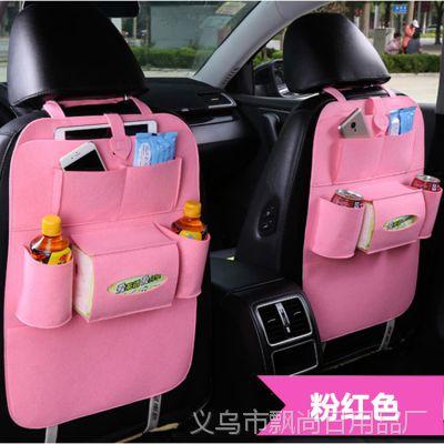 汽车毛毡置物袋座椅储物挂袋汽车椅背收纳袋车载汽车用品置物袋