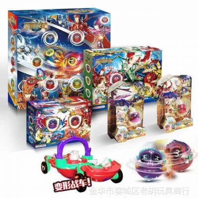 正版星爆战陀爆裂变形战斗版精英版儿童陀螺玩具