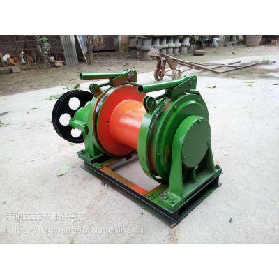 广东深圳天旺一吨轻小型手制动简单起重机械