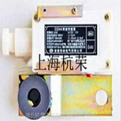杭荣 KGS7速度传感器,打滑检测开关,皮带机防超速开关