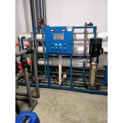 宏旺6T/H反渗透超纯水制取设备,浙江地区水处理生产厂家