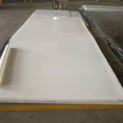 厂家直销高分子聚乙烯板材 高密度PP酸碱池防腐内衬板 质量保证