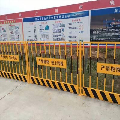 现货临边护栏 基坑隔离栏 竖杆防护栏 佛山工地围栏厂