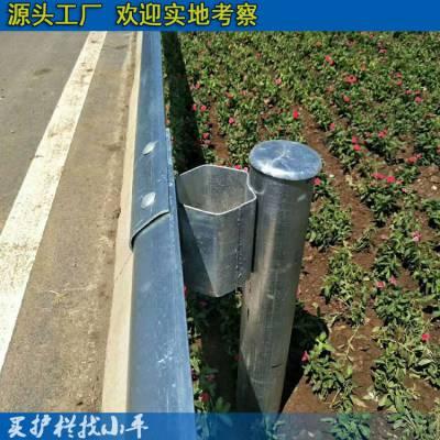 三沙公路波形梁护栏现货 秀英村道防护栏价格 三亚波形护栏板图纸