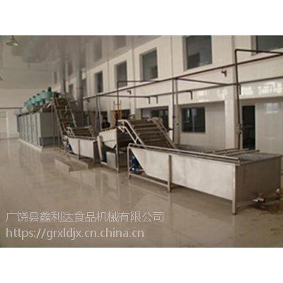 鑫利达食品机械(在线咨询),洗枣机,洗枣机生产厂家