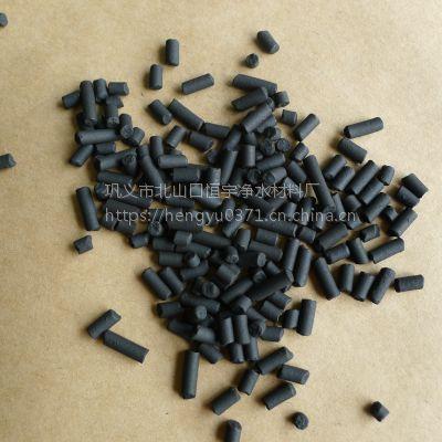 恒宇6mm目高碘值 低灰分气体净化脱硫用工业活性炭