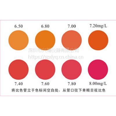 pH(I)测试盒 PH酸碱度测试纸鱼虾塘养殖家庭饮用水检测6.5-9.5