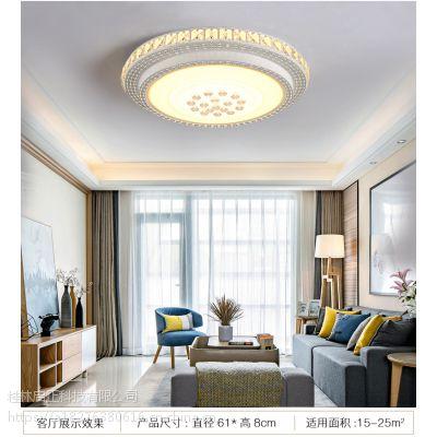 供应LED节能现代简约亚克力圆形家居遥控水晶吸顶灯