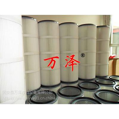 喷砂房3266除尘滤芯供应商厂家直销【万泽】