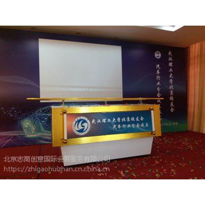北京启动道具启动仪式道具