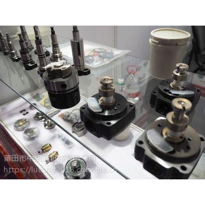 【机械泵头146403-7920 油泵油嘴配件 柴油机泵头】,价格优惠