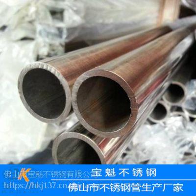 供应304不锈钢圆管25*1.5mm价格多少