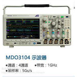 回收DPO5204B示波器 TDP3500探头 TDHP0020