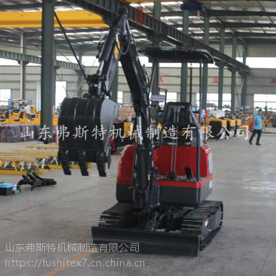 弗斯特1.8吨重的履带式挖掘机优质的微型小勾机厂家直销