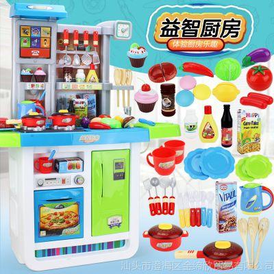 大型豪华仿真过家家玩具儿童厨房餐具儿童益智过家家厨房玩具