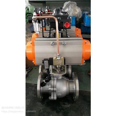 供应良博Q41F各种电动球阀、气动球阀