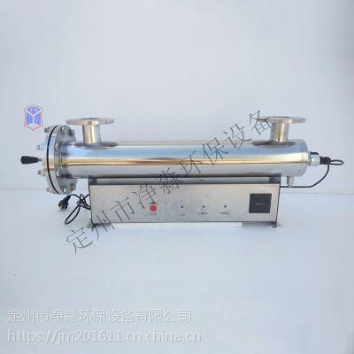 定时自动/机械清洗定州净淼紫外线消毒器污渍使透光更好效果更优