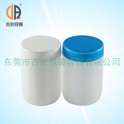HDPE500ml包装塑料广口瓶 500g圆形大口罐 厂家直销
