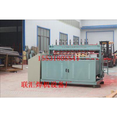 7联汇LH-887钢筋网焊网机厂家